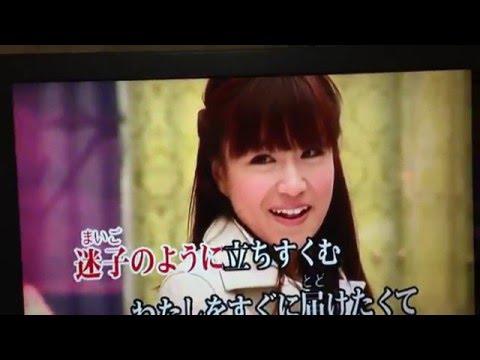 Fall In Love~ Koini Ochite  (Sam Cover)