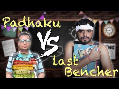 Padhaku Vs Last Bencher - Amit Bhadana thumbnail