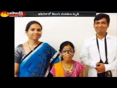 Indian Couple Dies in Fire Accident in Dallas | USA | Sakshi TV News