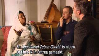 Tsehaytu Beraki Documentary Film (2005)