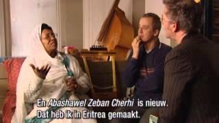 Tsehaytu Beraki Documentary Film (2005)