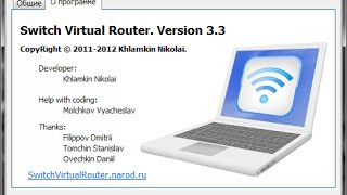 Switch Virtual Router: Как настроить