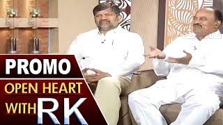 T TDP Leaders L Ramana and Revuri Prakash Reddy | Open Heart with RK | Promo
