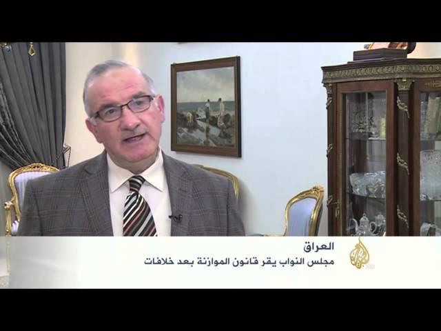 مجلس النواب العراقي يقر قانون الموازنة الاتحادية