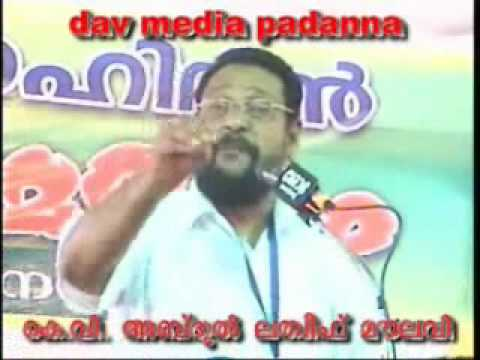 Kudumba Jeevitham Movie (3) Malayalam.wmv video