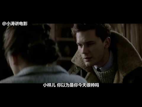 小濤講電影:幾分鍾帶你看完英國恐怖電影《黑衣女人2:死亡天使》