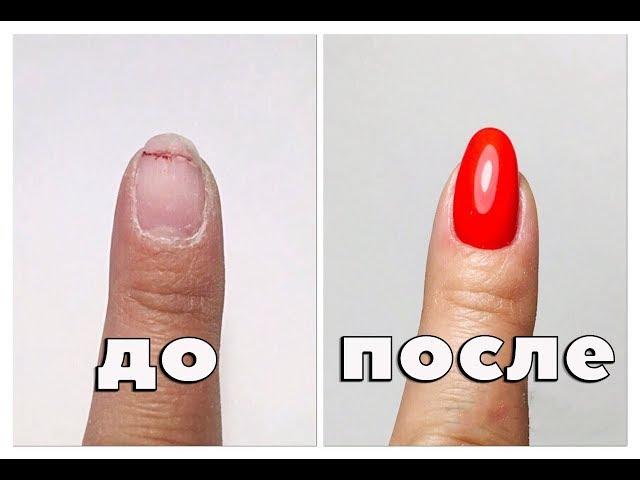 Маникюр. Ремонт ногтя.
