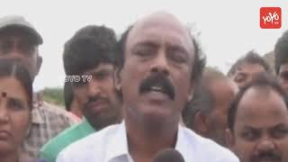 YSRCP MLA Visweswara Reddy Visits villages for Water issue in Uravakonda | YS Jagan |YOYO TV Channel
