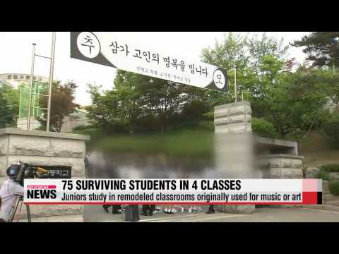 Ferry disaster: 100 days for student survivors