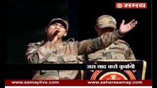 Army jawans sang songs of patriotic on Independence Day