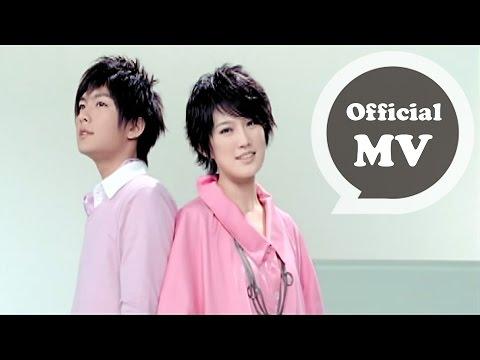 劉力揚 feat. 炎亞綸 Aaron Yan [ TiAmo ] Official Music Video