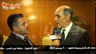 يقين | عبد الله غراب وزير البيترو السابق