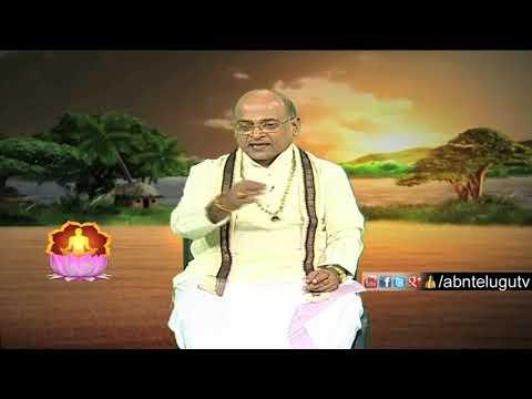 Garikapati Narasimha Rao About Lalitha Sahasranamam | Nava Jeevana Vedam | ABN Telugu