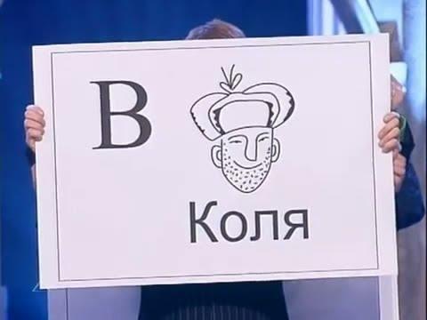 КВН Сборник лучших номеров от Примы!