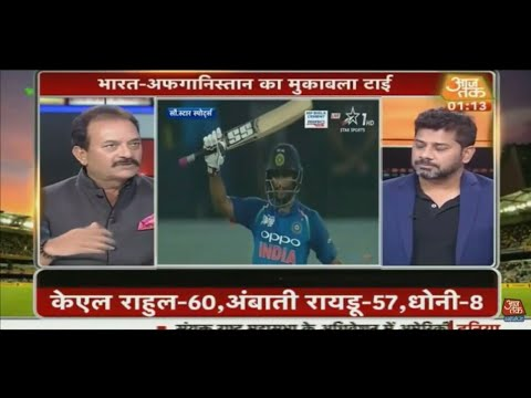 India vs Afghanistan Asia Cup Match Highlights || 25 Sep || Aajtak Cricket News Today ||