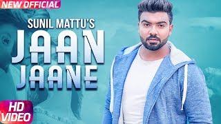 Jaan Jaane (Full Video) | Sunil Mattu | Latest Punjabi Song 2018 | Speed Records
