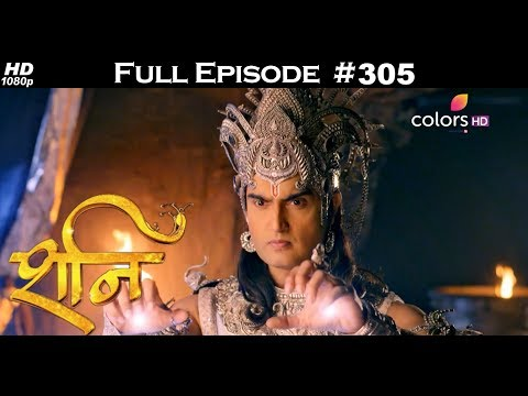 Shani - 8th January 2018 - शनि - Full Episode thumbnail