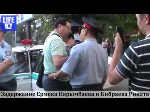 Девальвация в Казахстане: Задержание Ермека Нарымбаева и Кибраева Рината