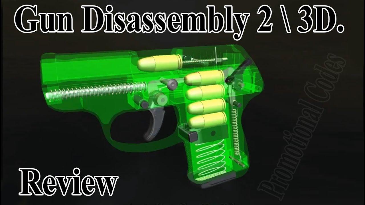 Gun Disassembly 2 Промо Коды
