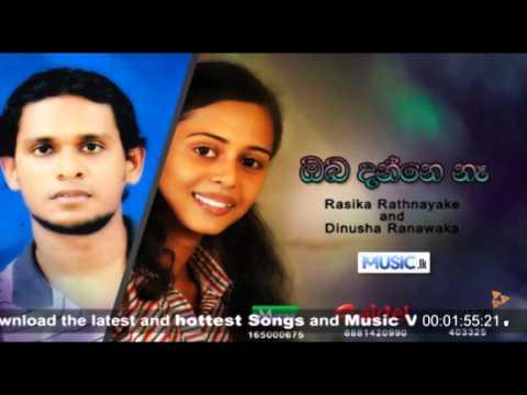 Oba Danne Na Mage Jivithe- Rasika, Dinusha - Www.music.lk video