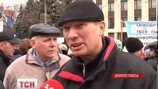 Представники української «оборонки» вимагають роботи - (видео)
