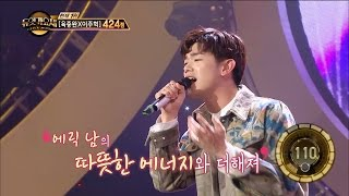 Download Lagu 【TVPP】Eric Nam - Perhaps Love, 에릭남 - 사랑인가요 @Duet Song Festival Gratis STAFABAND