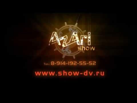 "Azari Show - Электрическое шоу ""Тесла"""
