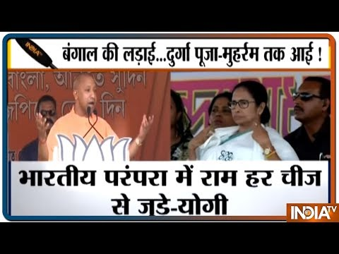 I never changed the timings of Durga Puja in UP as Mamata Didi did in Bengal: Yogi Adityanath