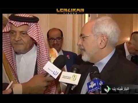 Javad Zarif after meeting  Saudi Foreign Minister : New chapter is opened in bilateral relation!