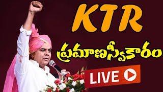 Takes Charge As TRS Working President | Telangana Bhavan | CM KCR | KTR LIVE | TopTeluguMedia