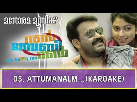 Attumanal Payayil (karaoke) | Run Baby Run video