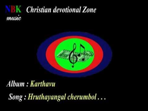 Hruthayangal cherumbol . . .Karthavu malayalam christian devotional...