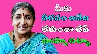 సెక్స్ లో నీరసం అనేది లేకుండా చేసే బామ్మా చిట్కా |Home Remedy for Sexual Problem|Bammavaidyam