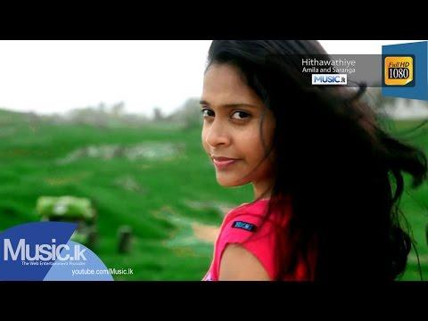 Hithawathiye - Amila, Saranga