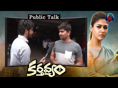 karthavyam Telugu Movie Review Public Talk | Nayantara | Kai Tv Media