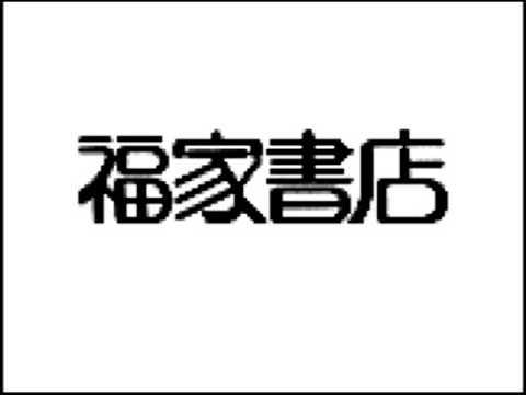 http://i.ytimg.com/vi/5WCuaklZ2r8/0.jpg