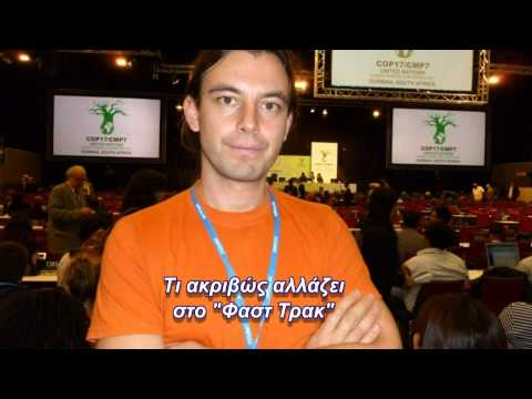 Τι Αλλάζει με την κατάργηση του Φαστ Τρακ. Κρ. Αρσένης στο EcoCorfu (Β μέρος συνέντευξης)