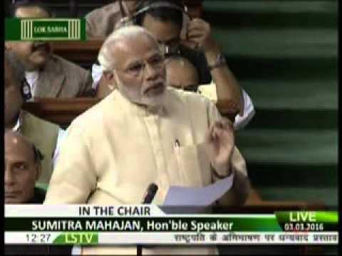 Prime Minister Shri Narendra Modi 's speech in Lok Sabha