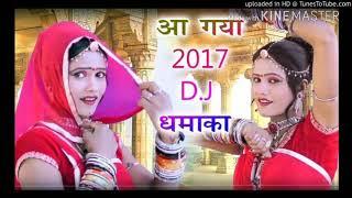 Marwadi dj song ringtone     Marudhar music
