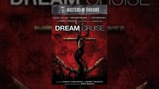 Blood-C - Masters of Horror: Dream Cruise