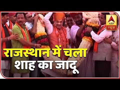 Rajasthan Election: Ground Zero Report Of Amit Shah's Campaign | Siyasat Ka Sensex Full | ABP News