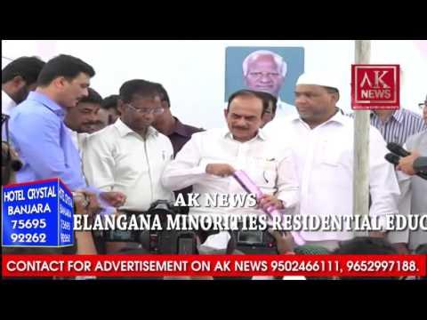 AK NEWS| TELANGANA MINORITIES RESIDENTIAL EDUCATIONAL INSTITUTIONS SOCIETY TMREIS