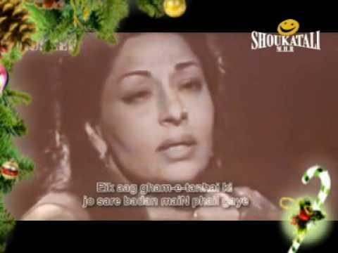 WO ISHQ JO HUM SE ROOTH GEYA - FARIDA KHANAM  BY  SHOUKAT ALI...