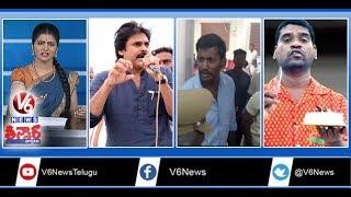 Pawan Kalyan Vizag Meeting | RK Nagar By-Polls Nomination | Cats In Govt Hospital | Teenmaar News