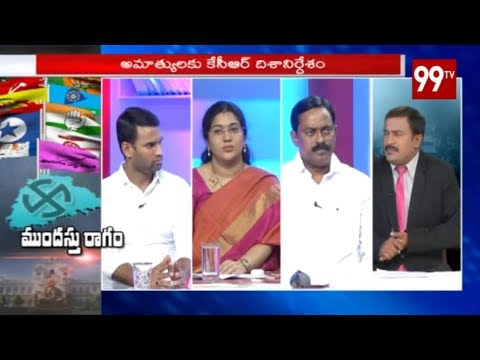Debate On: Telangana Early Elections | Raj Mohan, Anusha Ram, Fayim | 99 TV