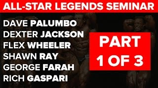 Flex Wheeler, Shawn Ray, Gaspari and Dexter Jackson: LEGENDS GURU SEMINAR PART 1
