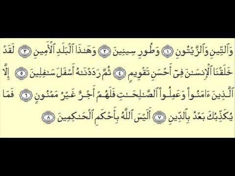 Surah At-Tin --  Qari Abdul Basit