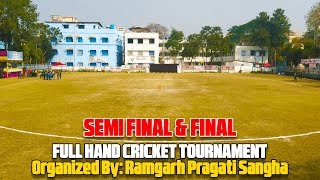 Full Hand Cricket Tournament 2020 | Organized By: Pragati Sangha Ramgarh Day 5: Semi Final & Final