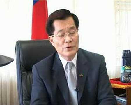 Malawi-Taiwan Diplomatic Cooperation Pt3