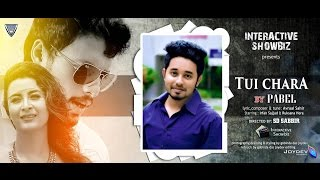 Bangla New Song 2016 | Tui Chara by Pabel | Promotional Video
